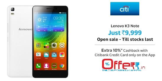 Lenovo K3 Note offer